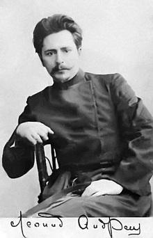 leonid-andreev