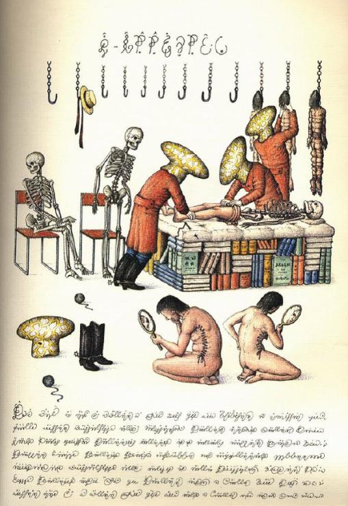 Luigi Serafini, Codex Seraphinianus