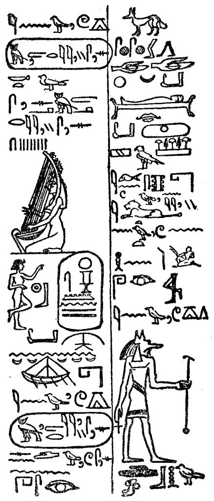 Chambers-glyph-3